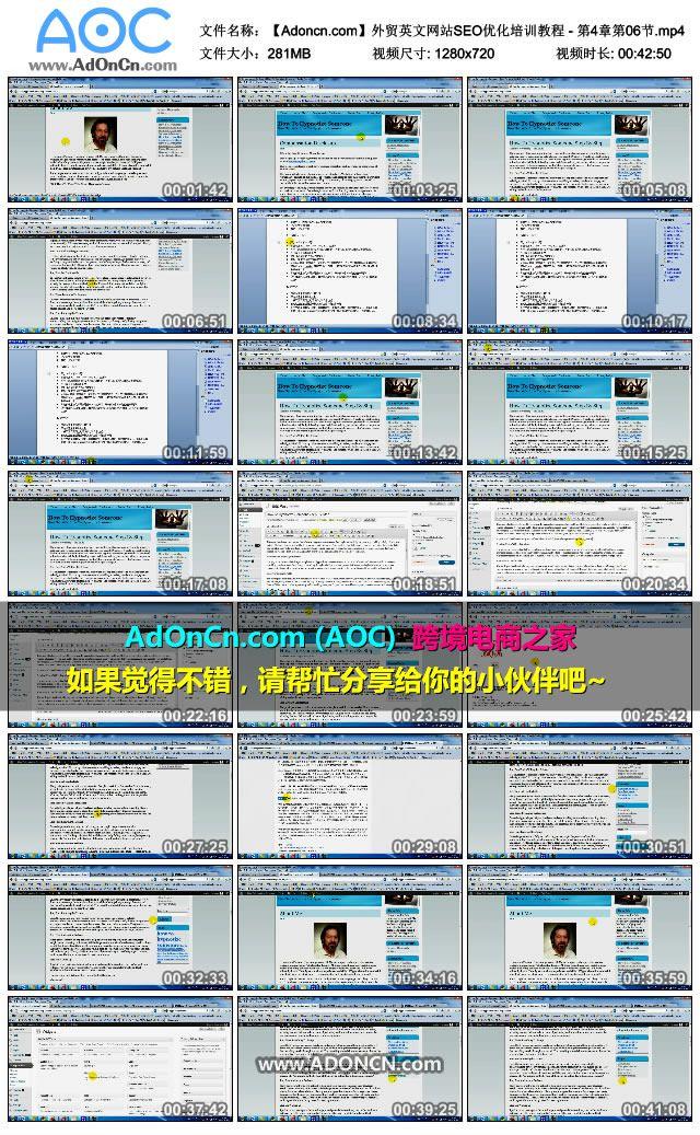外贸英文网站SEO优化培训教程 - 第四章 基于英文SEO的网络赚钱模式—CLICKBANK