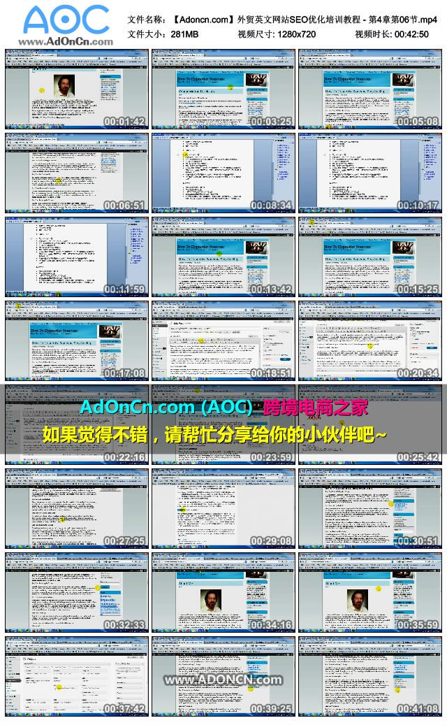 【Adoncn.com】外贸英文网站SEO优化培训教程 第4章第06节.mp4 thumbs 2016.01.24.19 37 00 - 外贸英文网站SEO优化培训教程 - 第四章 基于英文SEO的网络赚钱模式—CLICKBANK