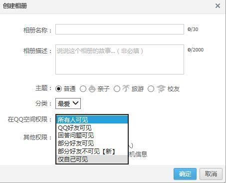 WISH商户平台运营教程 33 - Wish商户产品管理 新注册店铺未审核前如何上传产品(轻松解决图片上传不了问题)