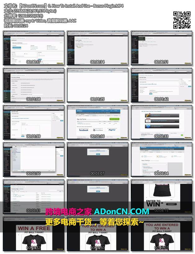 【ADonCN.com】0. How To Install And Use - Bonus Plugin.MP4