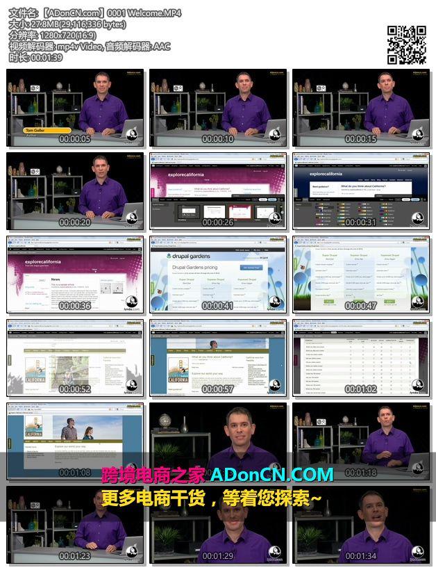Drupal Gard 基础知识视频教程