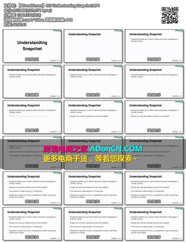 【ADonCN.com】003 Understanding Snapchat.MP4