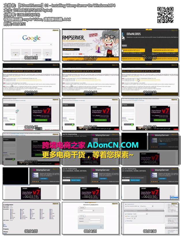 【ADonCN.com】01 - Installing Wamp Server On Windows.MP4