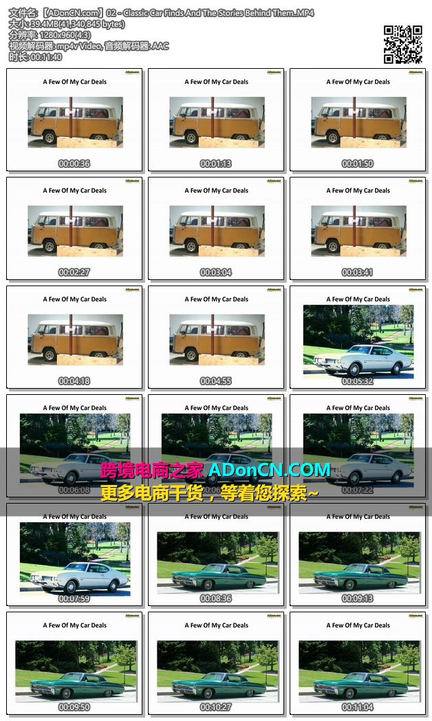 【ADonCN.com】02 - Classic Car Finds And The Stories Behind Them..MP4