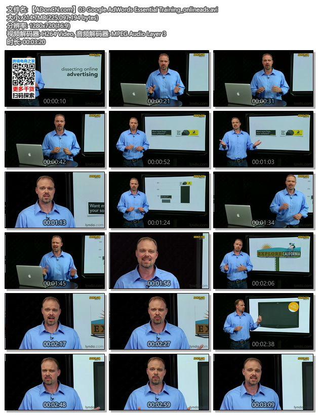 【ADonCN.com】03 Google AdWords Essential Training onlineads.avi - Google AdWords 谷歌关键字广告基础培训视频教程