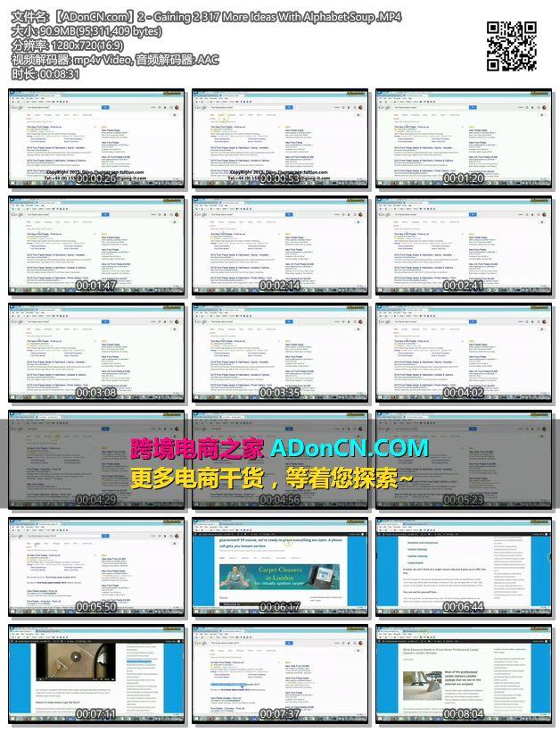 【ADonCN.com】2 Gaining 2 317 More Ideas With Alphabet Soup .MP4 - 搜索引擎排名优化 - 谷歌SEO搜索结果页面排名第一就这么简单