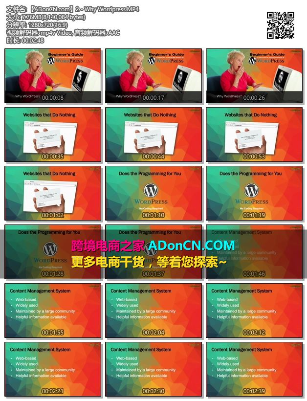 【ADonCN.com】2 Why Wordpress.MP4 - 从零开始学习使用WordPress建立最棒的最好的网站