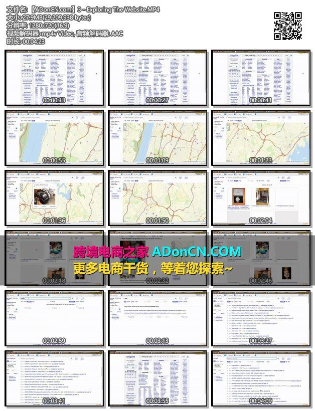 简单教你如何利用分类信息网站 Craigslist.com 买卖销售倒卖宝贝