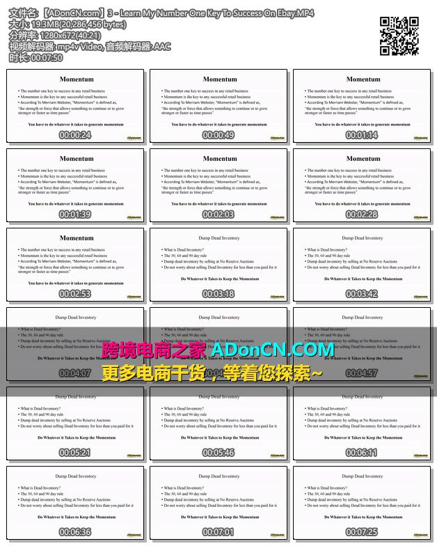 【ADonCN.com】3 - Learn My Number One Key To Success On Ebay.MP4