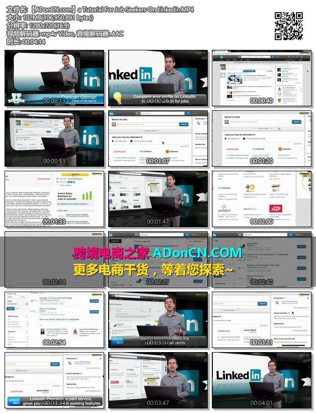 【ADonCN.com】a Tutorial For Job Seekers On Linkedin.MP4 - LinkedIn领英入门基础培训视频教程