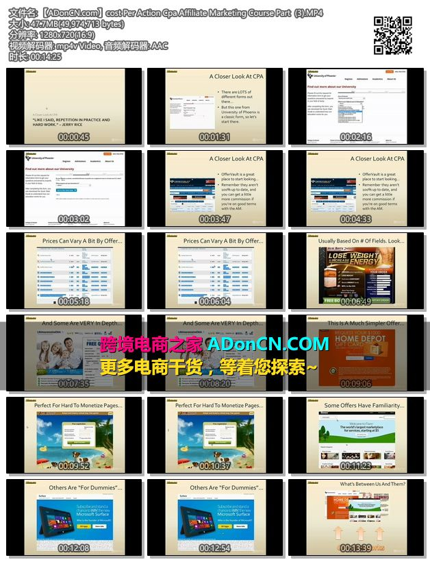 【ADonCN.com】cost Per Action Cpa Affiliate Marketing Course Part (3).MP4
