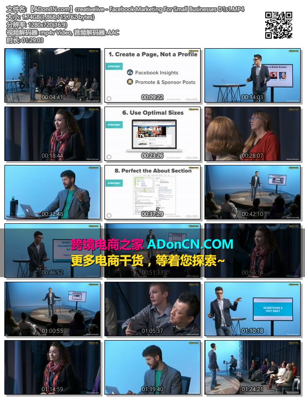 【ADonCN.com】creativelive Facebook Marketing For Small Businesses D1s1.MP4 - 小生意也能有大作为 - 小生意如何在Facebook上做推广营销