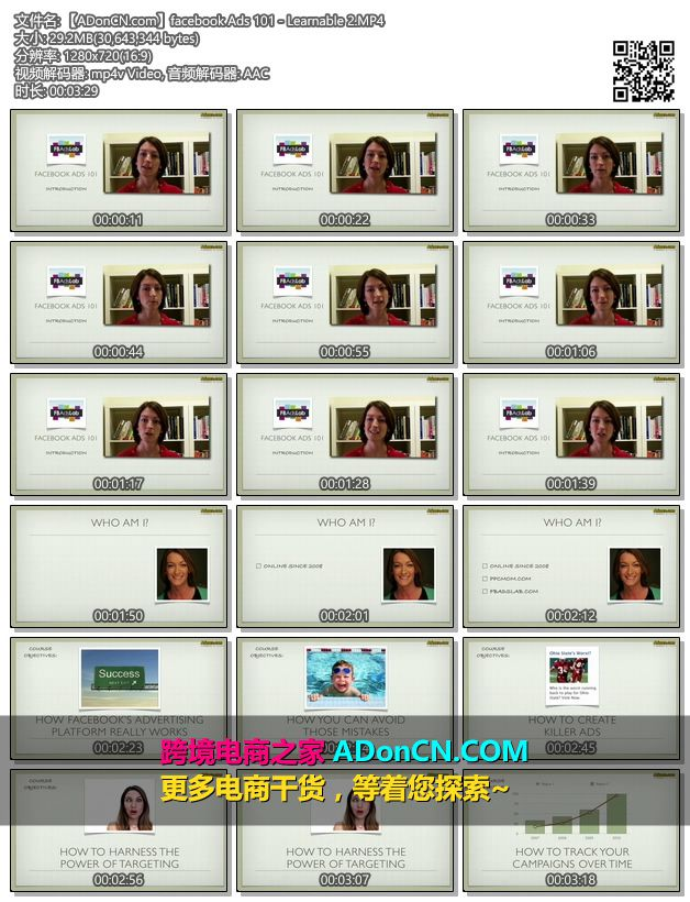 【ADonCN.com】facebook Ads 101 - Learnable 2.MP4