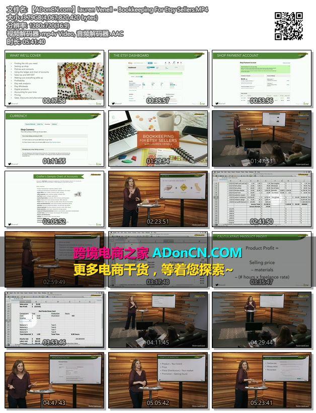 手工艺电商平台 Etsy.com 开店卖家必学店铺管理中的记账+销售比较