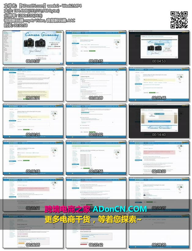 【ADonCN.com】week 2 - Week2.MP4