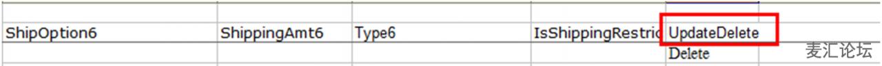 亚马逊自配送商品个性化运费设置方法