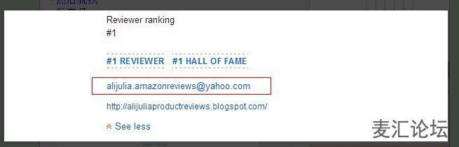 怎样邀请亚马逊Top Reviewer来给我的产品做评价