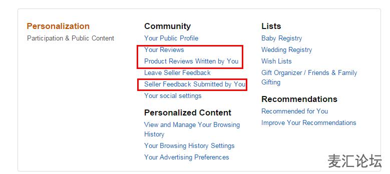 电商平台卖家如何处理负面Product review/Customer Feedback