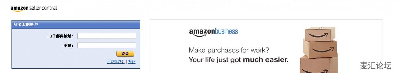 电商平台AMAZON卖家怎么登陆亚马逊卖家账号后台