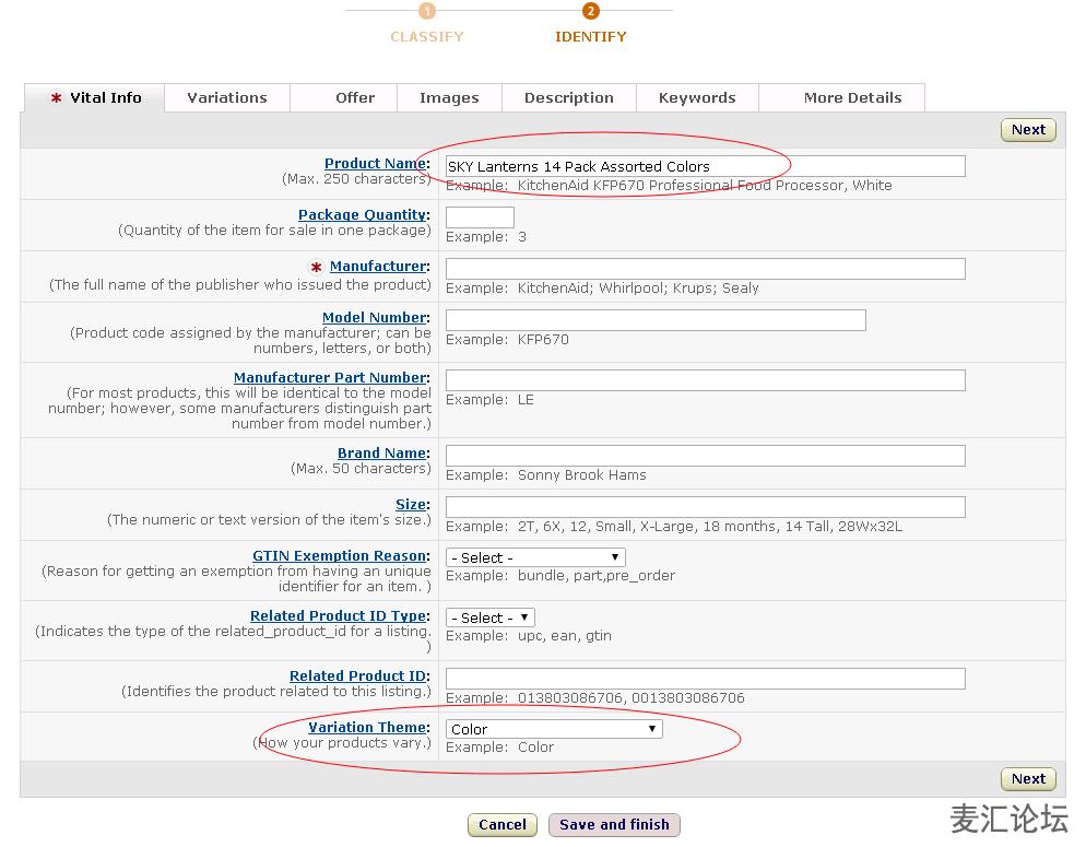 电商平台AMAZON - 亚马逊后台怎么合并Listing