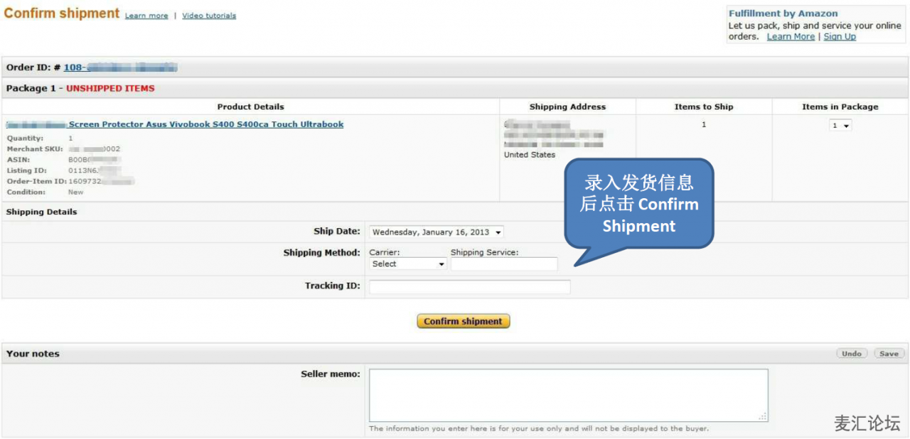 美国AMAZON亚马逊订单发货、退货操作流程