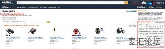 美国AMAZON电商平台亚马逊Customer Feedback详解