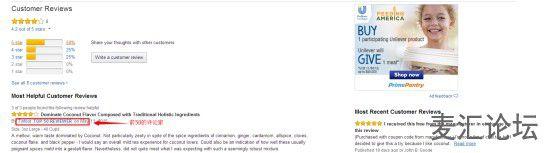 美国AMAZON电商平台亚马逊Product Review详解