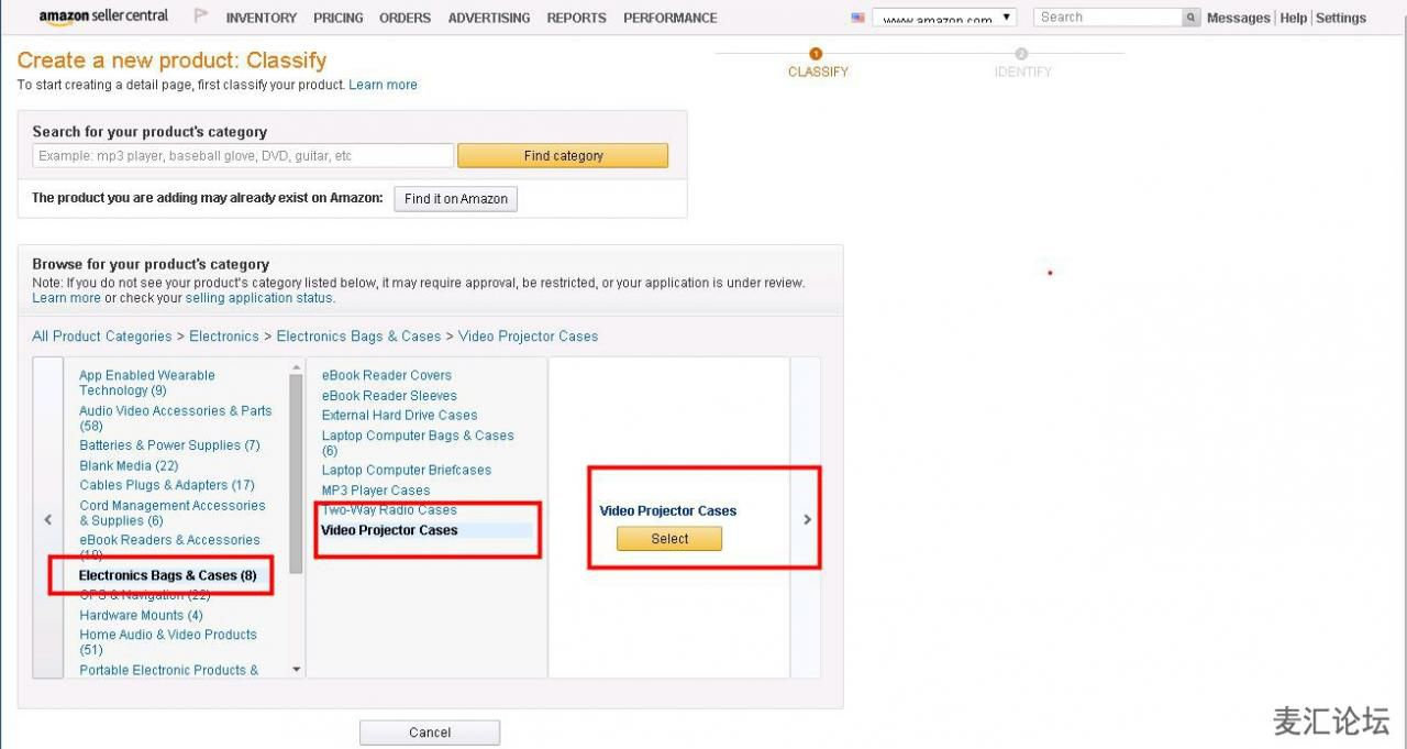 跨境电商平台AMAZON - 亚马逊单个产品上传