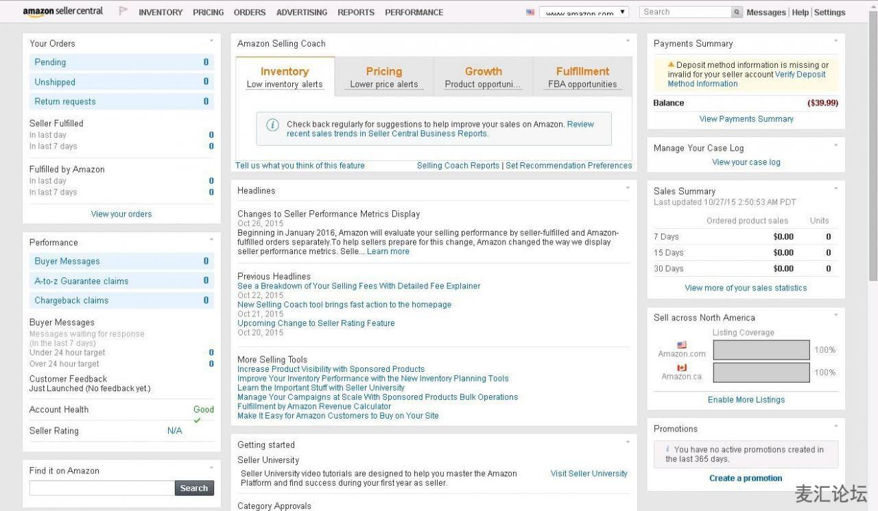 跨境电商运营AMAZON亚马逊后台界面及功能介绍