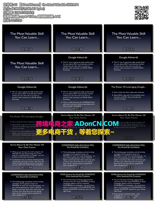 01 【ADonCN.com】the Most Valuable Skill.MP4