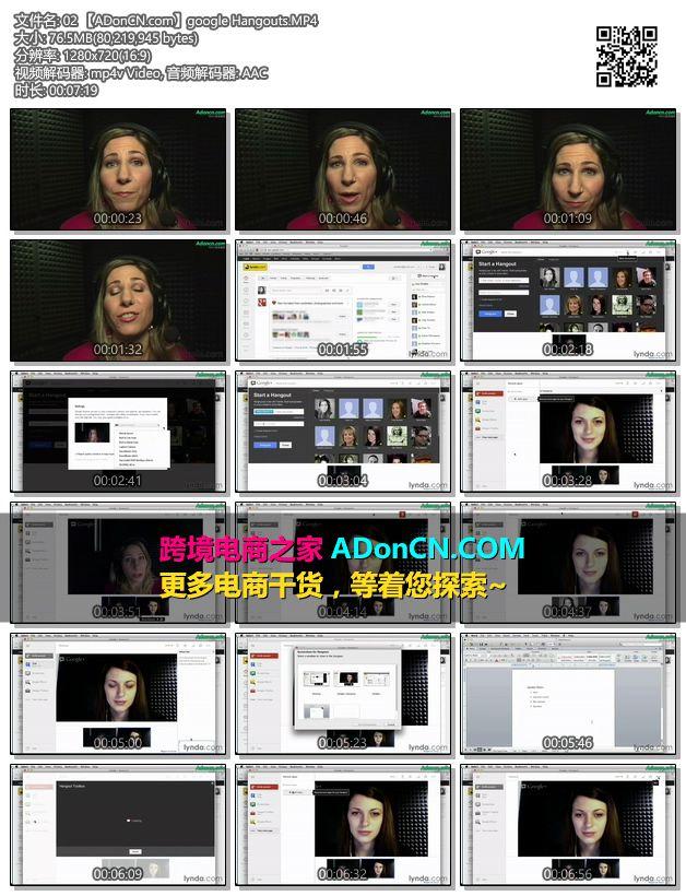 02 【ADonCN.com】google Hangouts.MP4