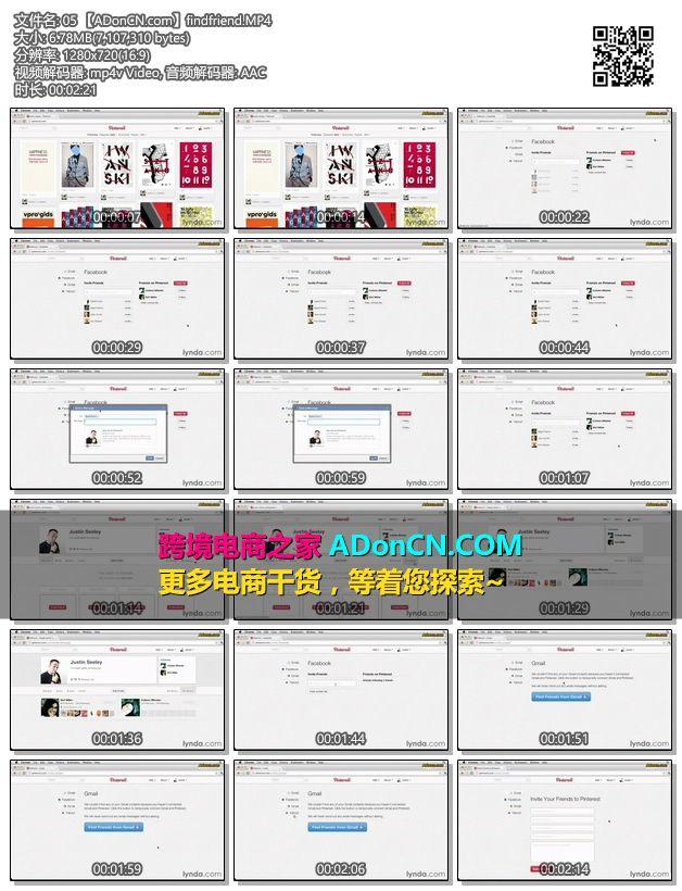 05 【ADonCN.com】findfriend.MP4 - 一步一步教你如何利用图片分享型SNS社交网站 Pinterest 推广营销视频教程
