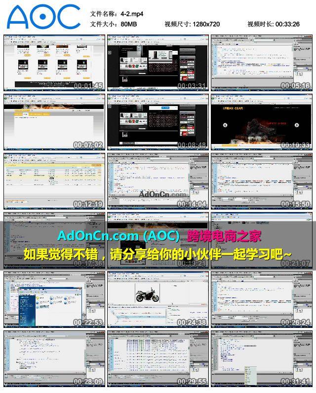 Magento模板开发制作视频教程 第四课