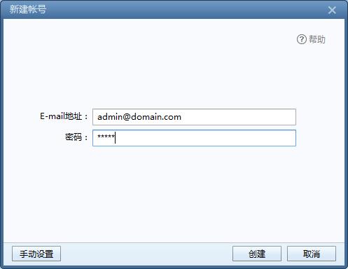 EDM邮件营销 - Linux邮件服务器的搭建(Postfix+Dovecot)