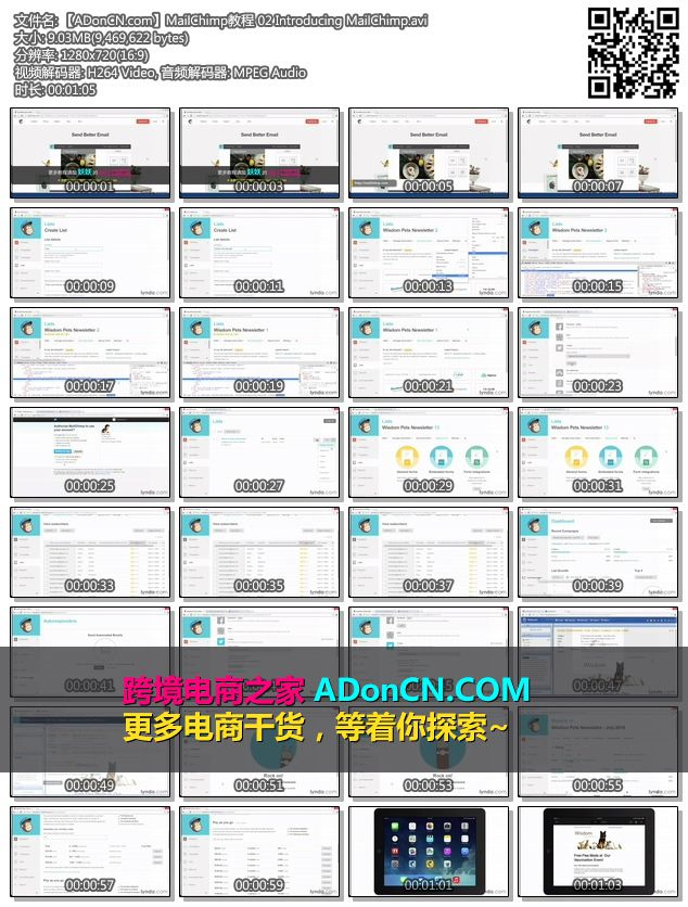 【ADonCN.com】MailChimp教程 02 Introducing MailChimp.avi - MailChimp基础教程 Email Marketing - EDM邮件营销推广培训教程