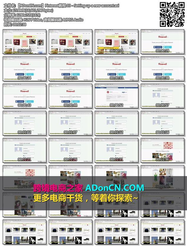 【ADonCN.com】Pinterest教程 03 - Setting up a new account.avi