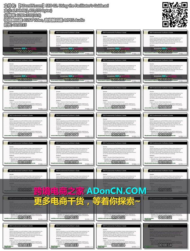 【ADonCN.com】SEO 02. Using the Facilitators Guide.avi - SEO 基础知识培训视频教程