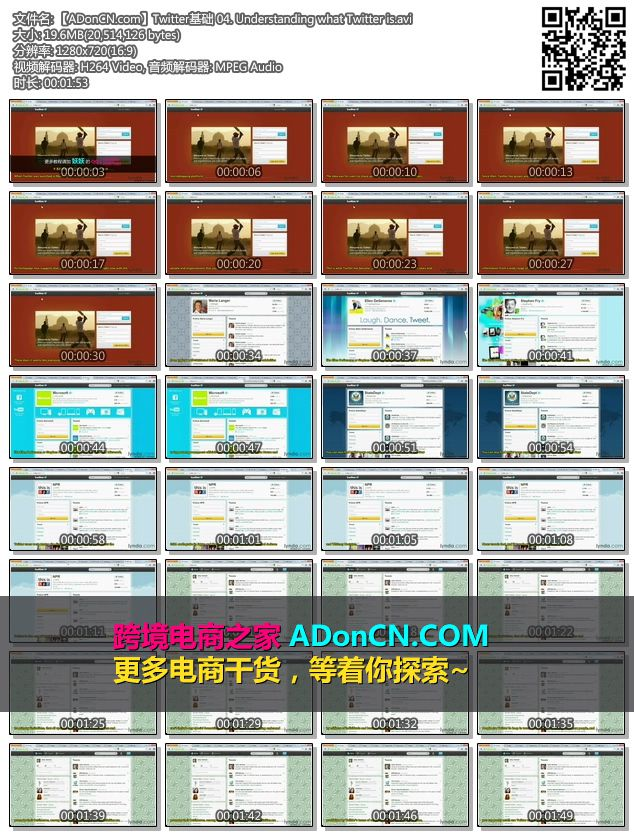 【ADonCN.com】Twitter基础 04. Understanding what Twitter is.avi