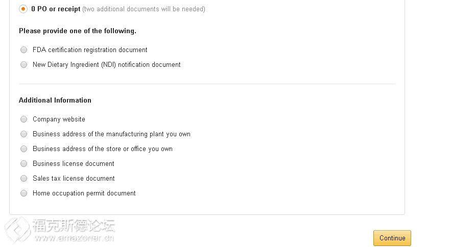 亚马逊健康护理(Health&Personal Care)分类审核详细流程
