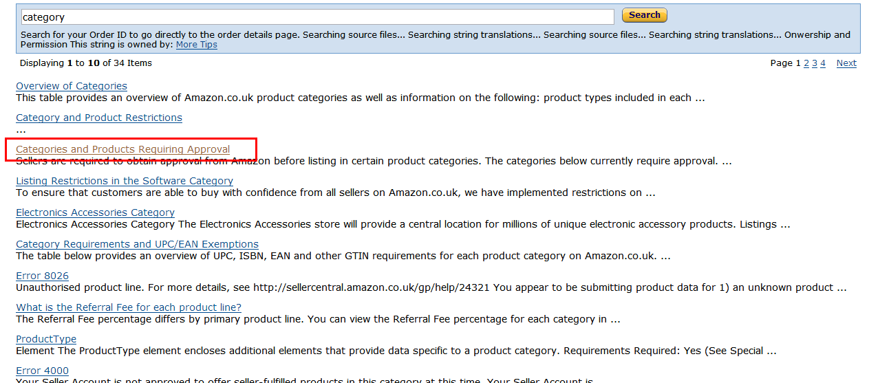 亚马逊分类审核详细步骤