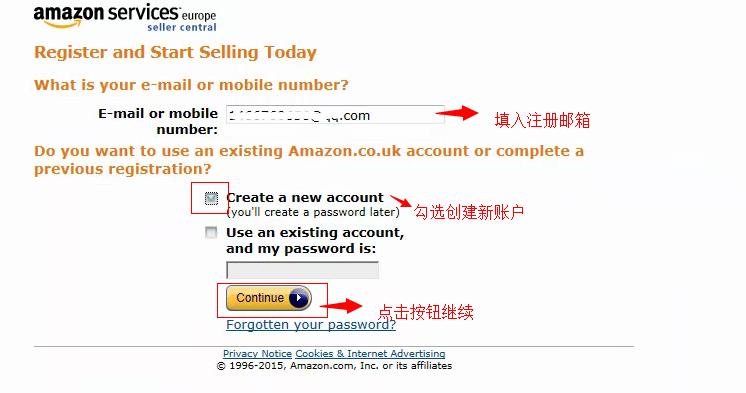 亚马逊卖家帐号注册:英国亚马逊站点最新注册流程
