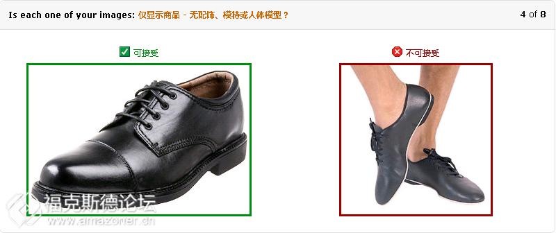 亚马逊美国站《鞋子、手提包和太阳眼镜》类目销售的相关要求