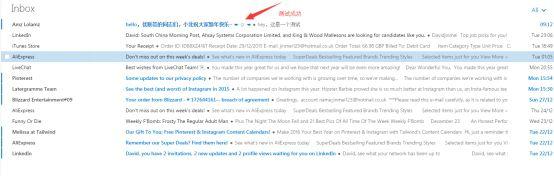 你不得不知道的一些外贸营销推广工具软件(2)