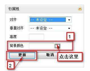 [发布产品]阿里国际站:如何在产品描述中插入表格?