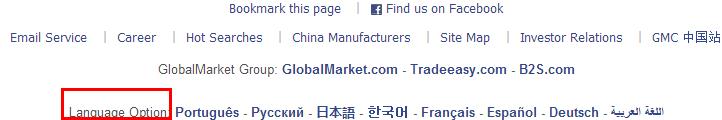 [多语言市场]环球市场GMC:如何进行小语种网站之间的切换?