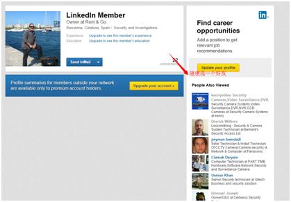 实战教你如何通过LinkedIn找客户(4)