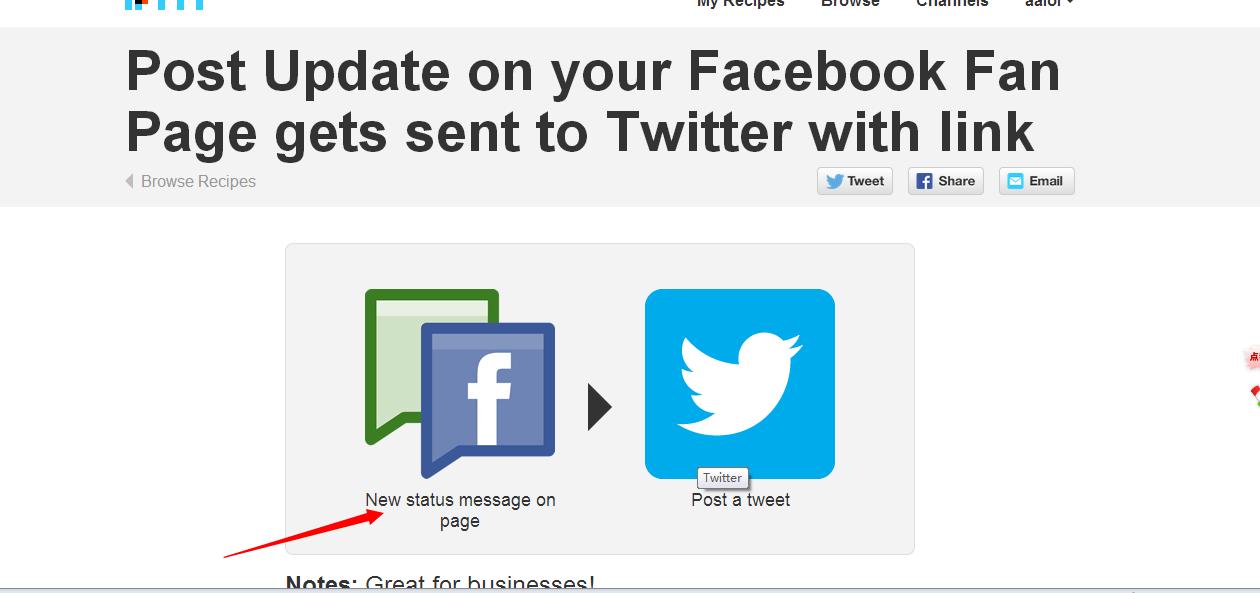 最强的一键同步社交软件!