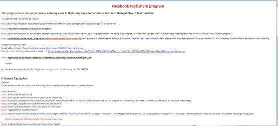 Facebook内幕 - Tag狂潮