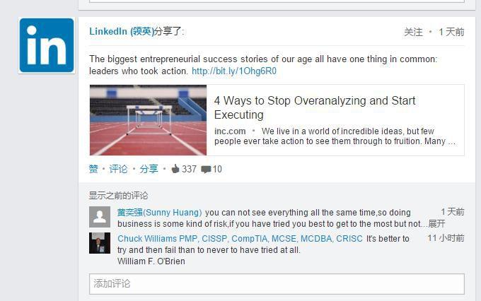 LinkedIn广告,你知道多少?