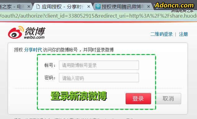如何获取下载链接提取密码教程!